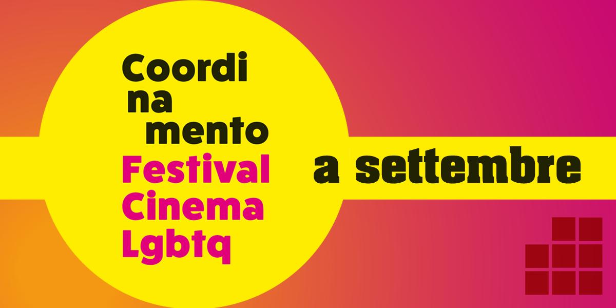 Coordinat* a settembre: Sicilia Queer filmfest e Some Prefer Cake